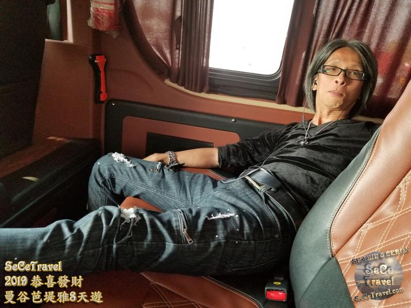 SeCeTravel-2019恭喜發財曼谷芭堤雅8天遊-20190207-8057
