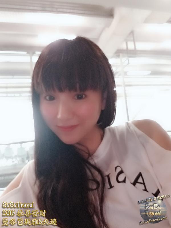 SeCeTravel-2019恭喜發財曼谷芭堤雅8天遊-20190207-8087