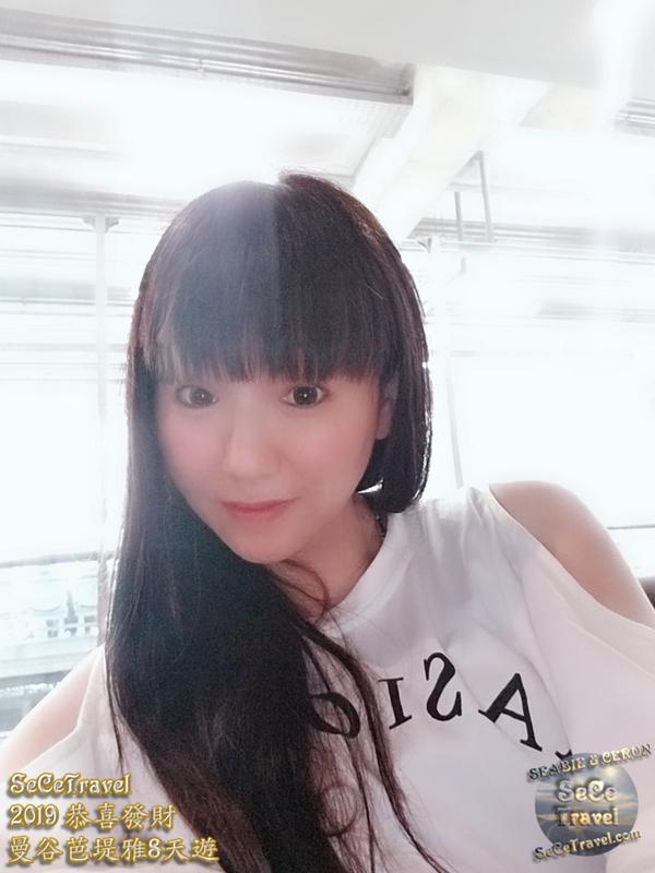 SeCeTravel-2019恭喜發財曼谷芭堤雅8天遊-20190207-8088