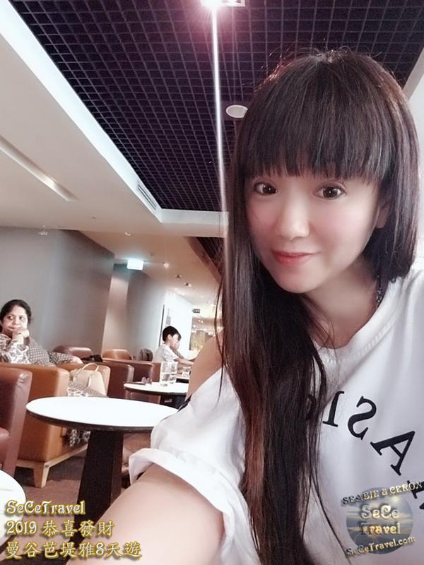 SeCeTravel-2019恭喜發財曼谷芭堤雅8天遊-20190207-8090