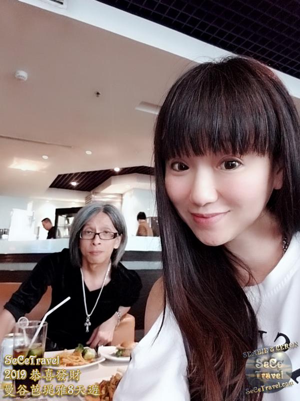 SeCeTravel-2019恭喜發財曼谷芭堤雅8天遊-20190207-8091