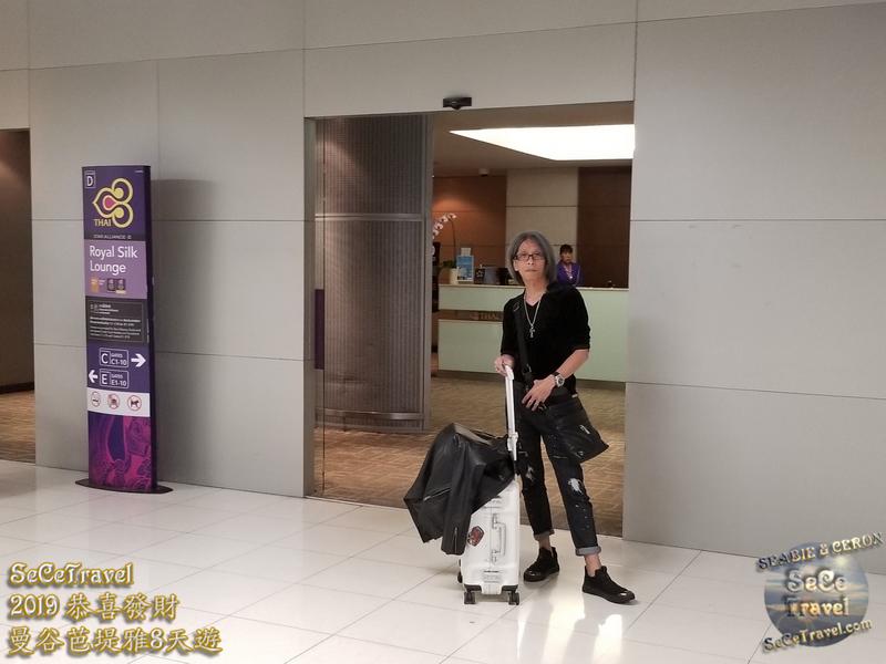 SeCeTravel-2019恭喜發財曼谷芭堤雅8天遊-20190207-8105