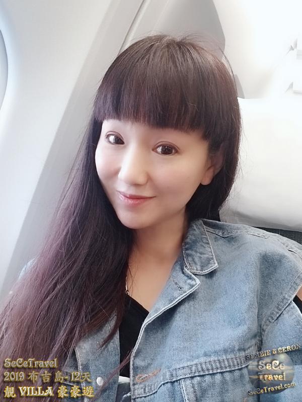 SeCeTravel-2019布吉島12天靚VILLA豪豪遊-20190503-1044