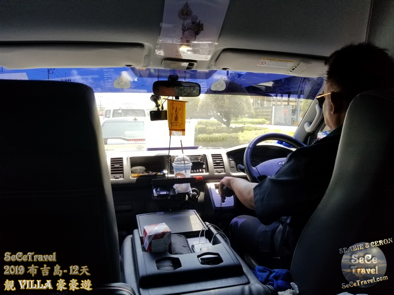 SeCeTravel-2019布吉島12天靚VILLA豪豪遊-20190503-1050