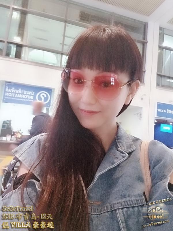 SeCeTravel-2019布吉島12天靚VILLA豪豪遊-20190503-1082