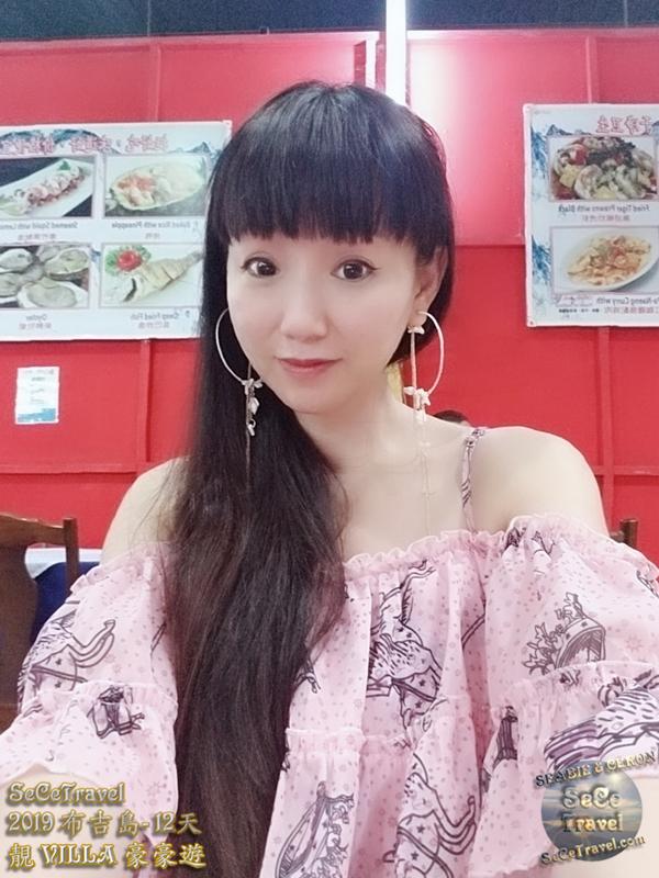 SeCeTravel-2019布吉島12天靚VILLA豪豪遊-20190503-1165
