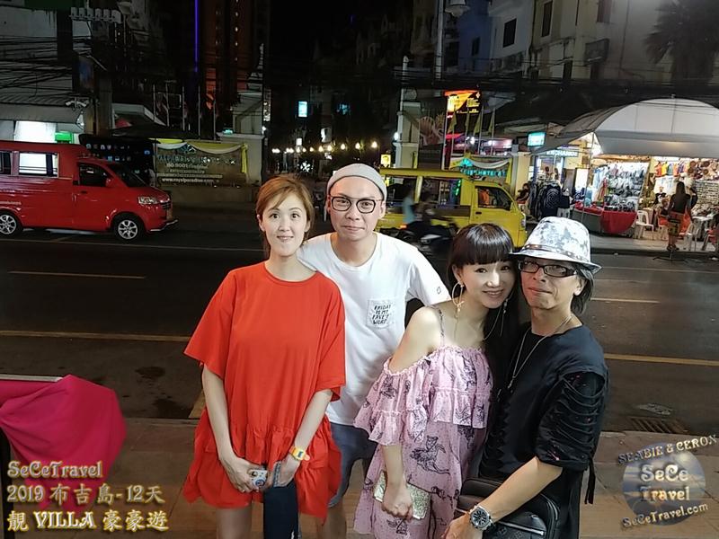 SeCeTravel-2019布吉島12天靚VILLA豪豪遊-20190503-1169