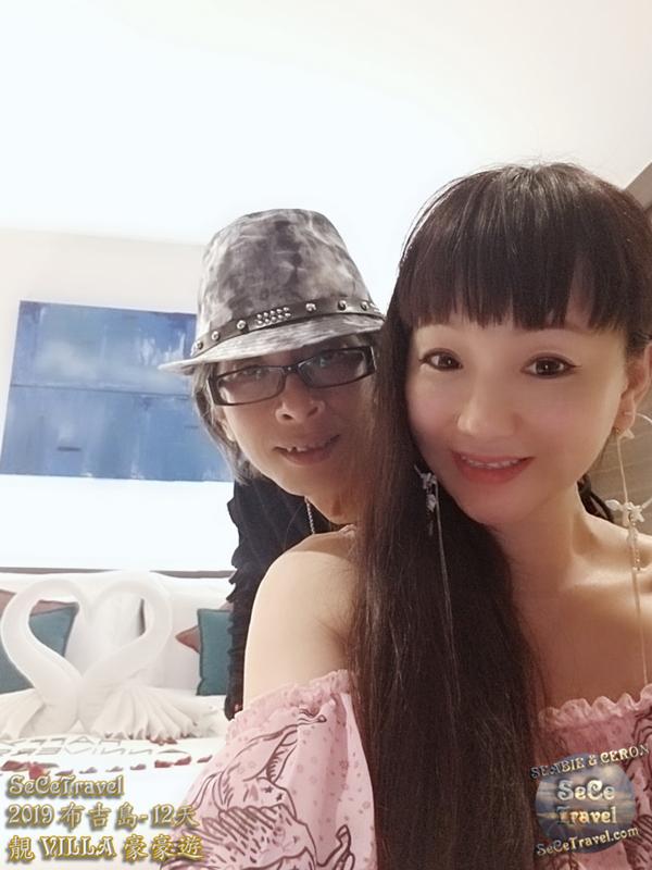 SeCeTravel-2019布吉島12天靚VILLA豪豪遊-20190503-1180