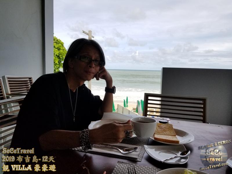 SeCeTravel-2019布吉島12天靚VILLA豪豪遊-20190505-3011
