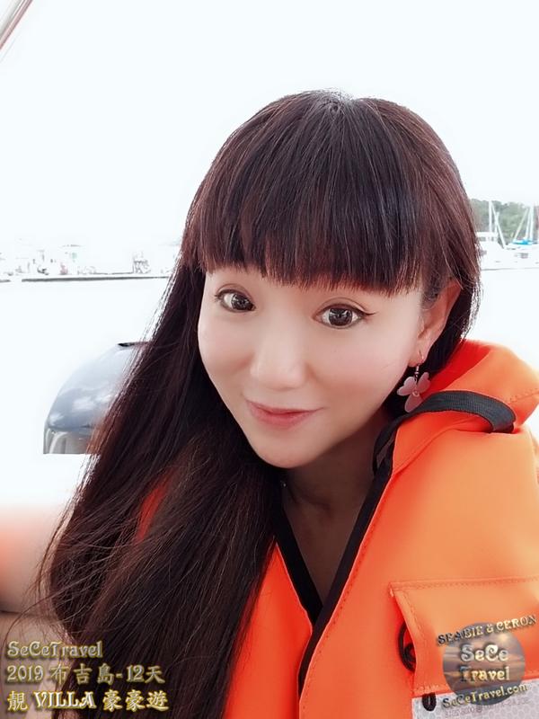 SeCeTravel-2019布吉島12天靚VILLA豪豪遊-20190507-5015