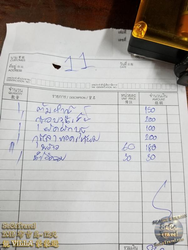 SeCeTravel-2019布吉島12天靚VILLA豪豪遊-20190507-5091