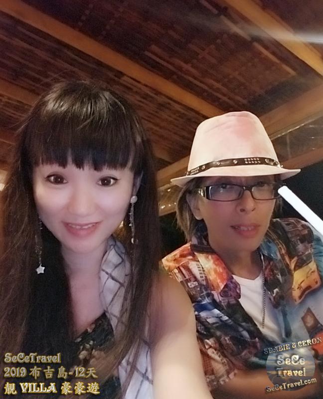 SeCeTravel-2019布吉島12天靚VILLA豪豪遊-20190508-6092