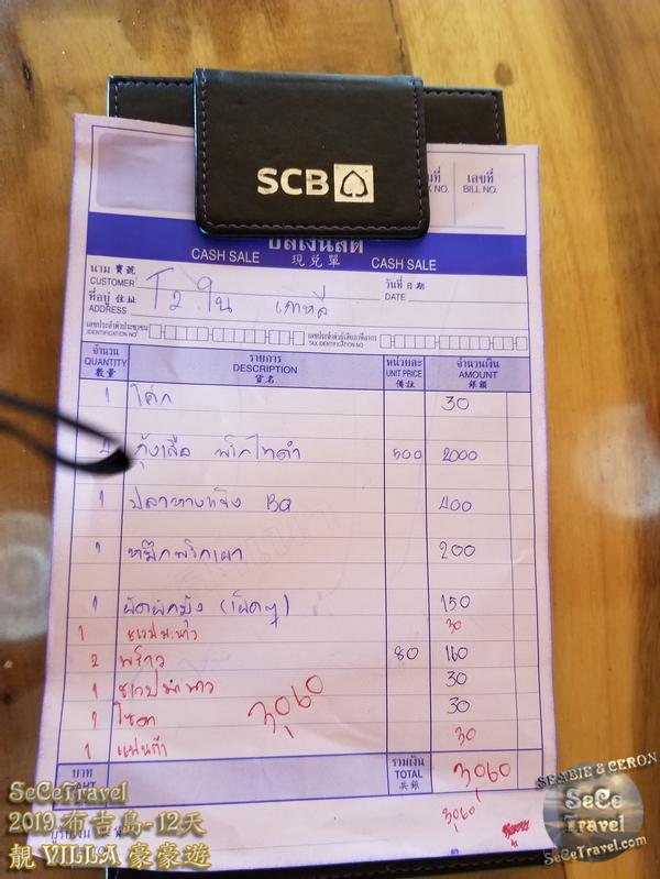 SeCeTravel-2019布吉島12天靚VILLA豪豪遊-20190509-7074
