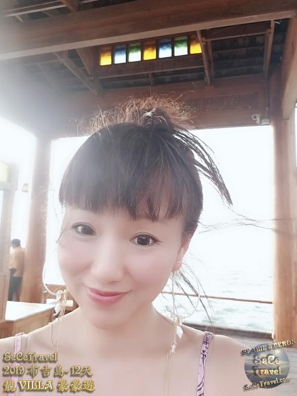 SeCeTravel-2019布吉島12天靚VILLA豪豪遊-20190509-7087