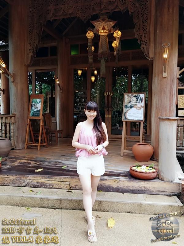 SeCeTravel-2019布吉島12天靚VILLA豪豪遊-20190510-8027