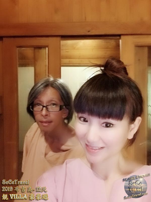 SeCeTravel-2019布吉島12天靚VILLA豪豪遊-20190510-8034
