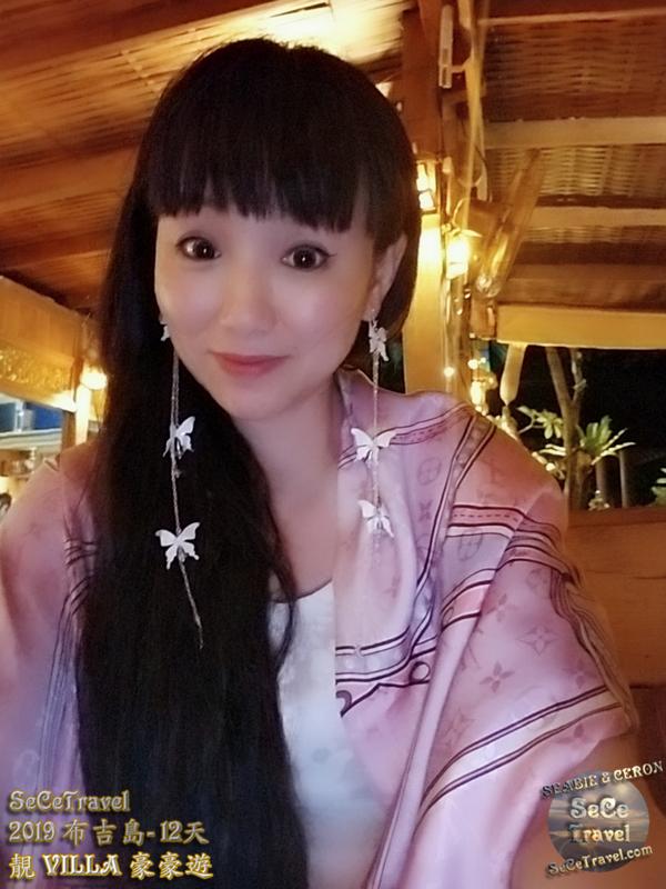 SeCeTravel-2019布吉島12天靚VILLA豪豪遊-20190510-8125