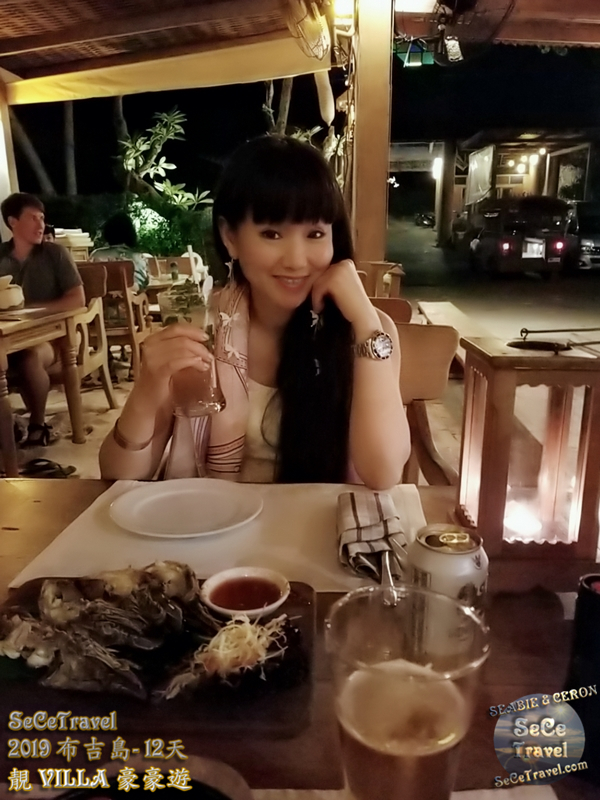 SeCeTravel-2019布吉島12天靚VILLA豪豪遊-20190510-8134