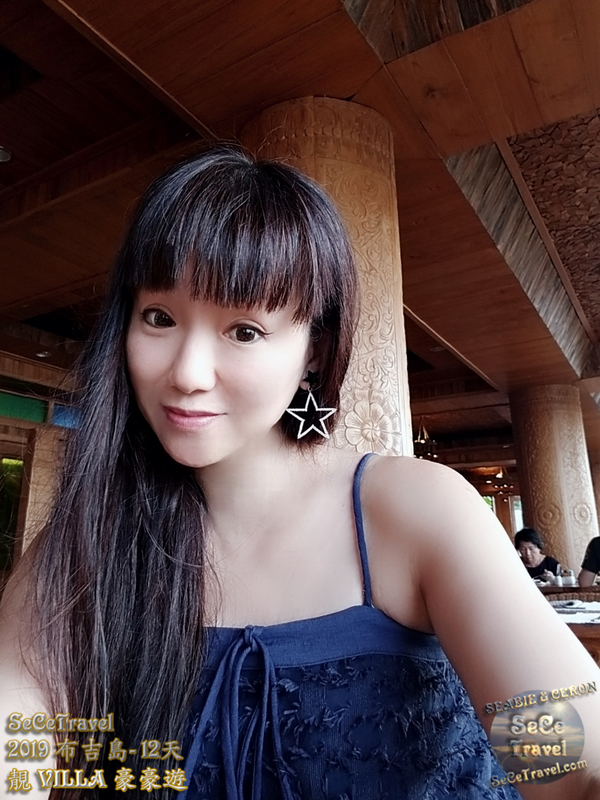 SeCeTravel-2019布吉島12天靚VILLA豪豪遊-20190511-9005