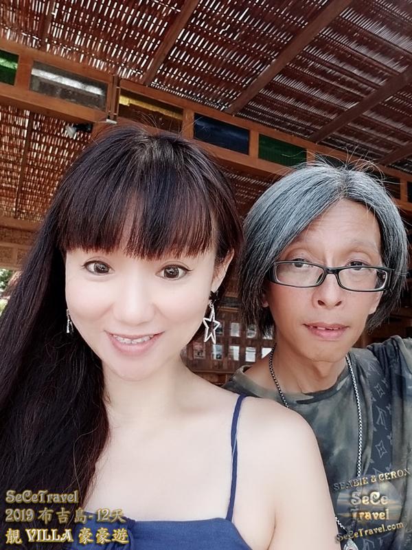 SeCeTravel-2019布吉島12天靚VILLA豪豪遊-20190511-9021
