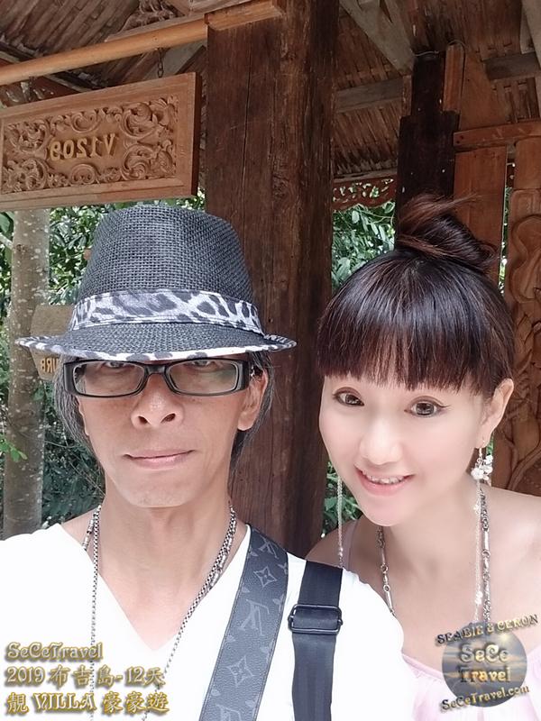 SeCeTravel-2019布吉島12天靚VILLA豪豪遊-20190511-9047