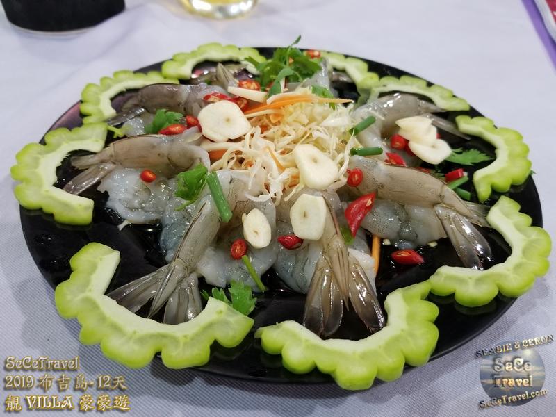 SeCeTravel-2019布吉島12天靚VILLA豪豪遊-20190511-9098