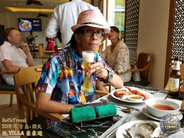 SeCeTravel-2019布吉島12天靚VILLA豪豪遊-20190512-10132