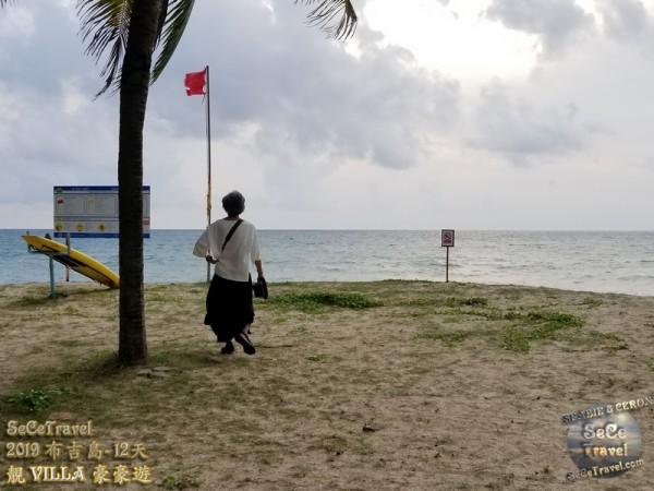 SeCeTravel-2019布吉島12天靚VILLA豪豪遊-20190512-10182