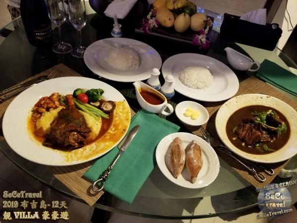 SeCeTravel-2019布吉島12天靚VILLA豪豪遊-20190512-10215