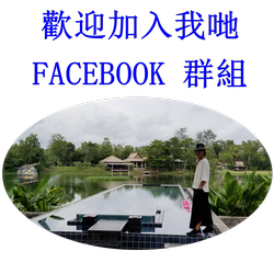 SeCeTravel-facebook群組250x250