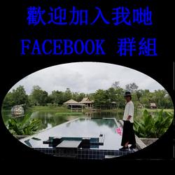 SeCeTravel-facebook群組250x250