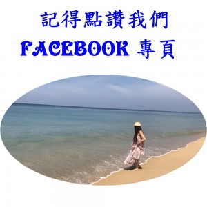 0000000000.SeCeTravel-facebook專頁 logo