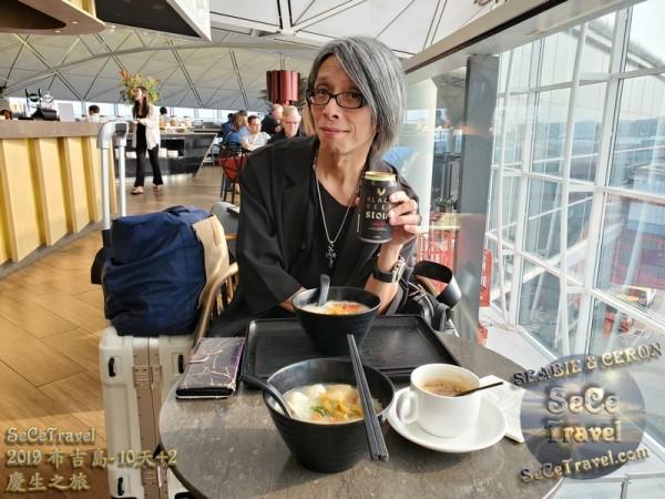 SeCeTravel-2019布吉島10天+2慶生之旅-20191012-1011