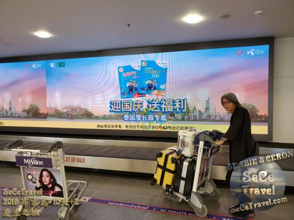 SeCeTravel-2019布吉島10天+2慶生之旅-20191012-1024