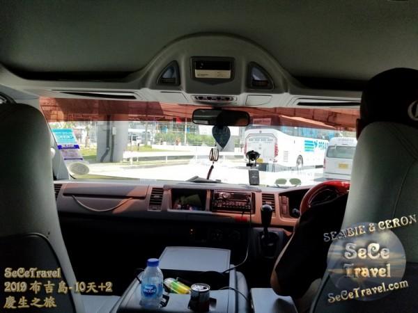 SeCeTravel-2019布吉島10天+2慶生之旅-20191012-1031