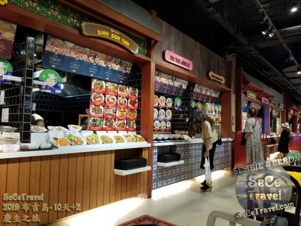 SeCeTravel-2019布吉島10天+2慶生之旅-20191012-1045