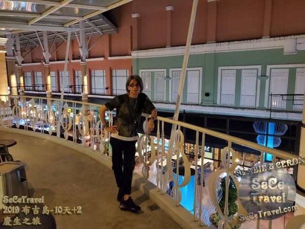 SeCeTravel-2019布吉島10天+2慶生之旅-20191012-1084