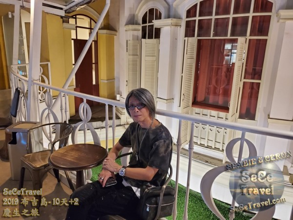 SeCeTravel-2019布吉島10天+2慶生之旅-20191012-1088