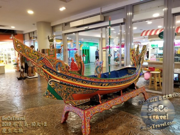 SeCeTravel-2019布吉島10天+2慶生之旅-20191014-3003