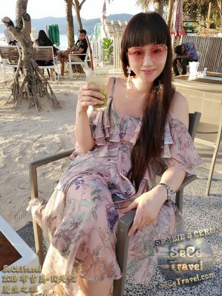 SeCeTravel-2019布吉島10天+2慶生之旅-20191014-3027