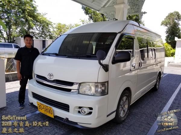 SeCeTravel-2019布吉島10天+2慶生之旅-20191015-4026