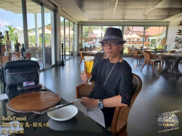 SeCeTravel-2019布吉島10天+2慶生之旅-20191015-4052