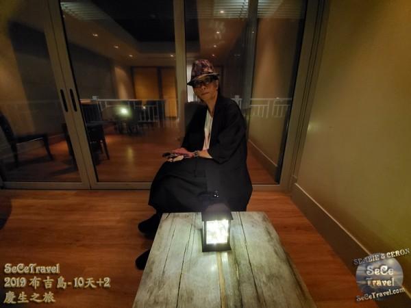 SeCeTravel-2019布吉島10天+2慶生之旅-20191015-4118