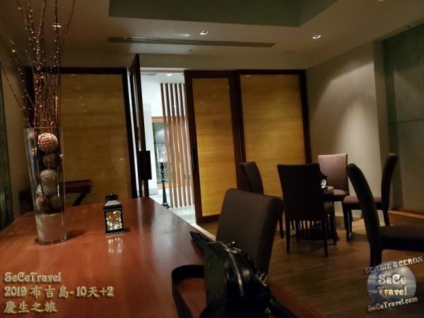 SeCeTravel-2019布吉島10天+2慶生之旅-20191015-4121