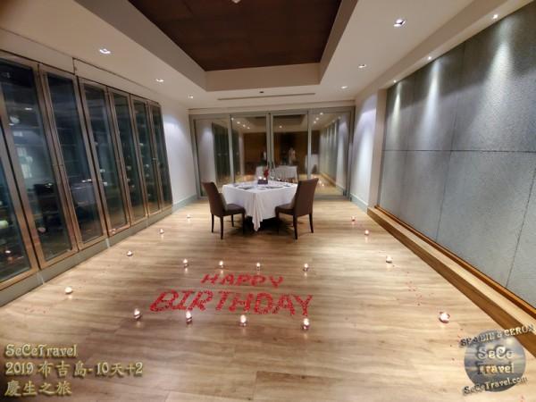 SeCeTravel-2019布吉島10天+2慶生之旅-20191015-4128