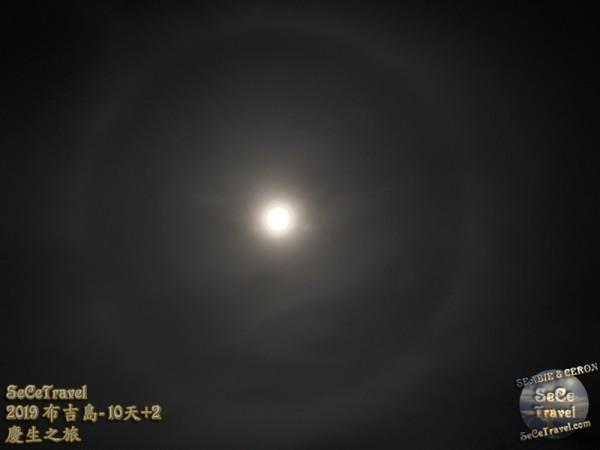 SeCeTravel-2019布吉島10天+2慶生之旅-20191015-4161