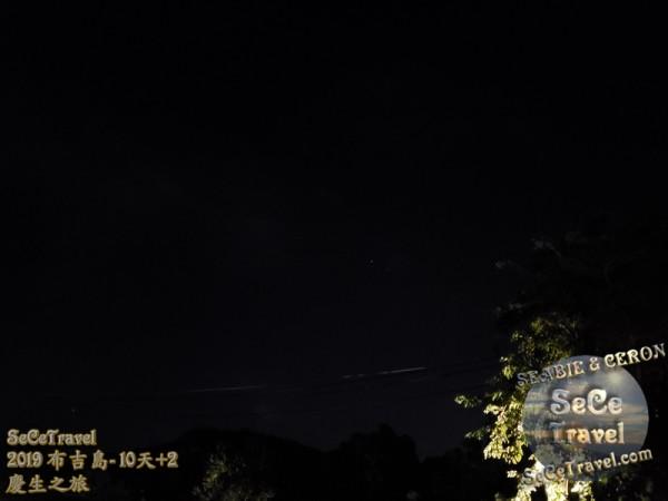 SeCeTravel-2019布吉島10天+2慶生之旅-20191016-5139
