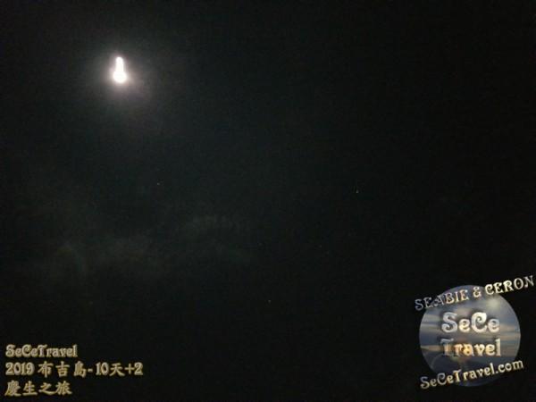 SeCeTravel-2019布吉島10天+2慶生之旅-20191016-5143