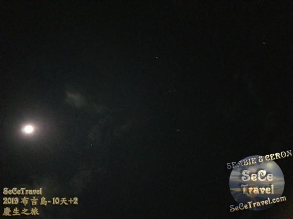 SeCeTravel-2019布吉島10天+2慶生之旅-20191016-5144