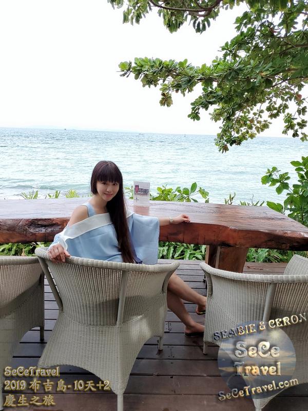 SeCeTravel-2019布吉島10天+2慶生之旅-20191017-6024